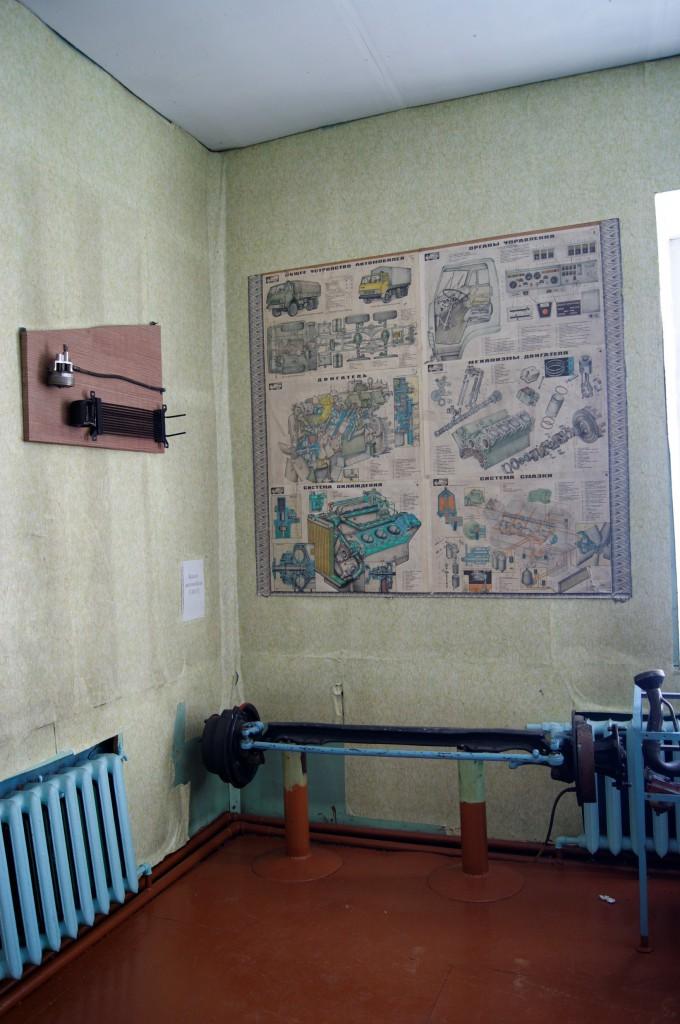 кабинет13