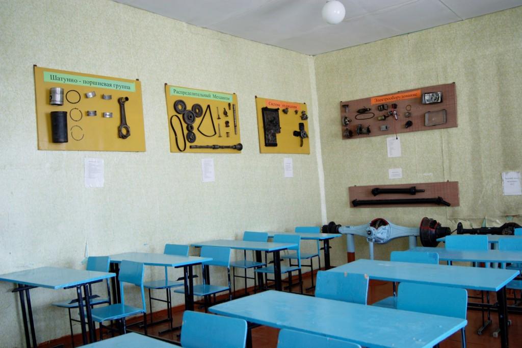 кабинет6